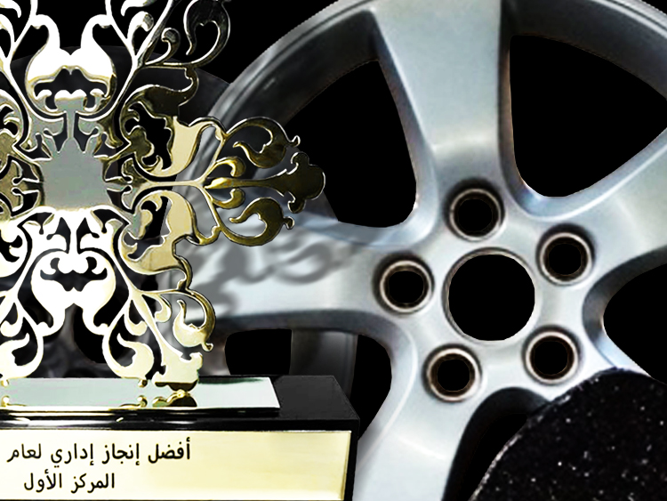 awards trophies laser water jet cutting
